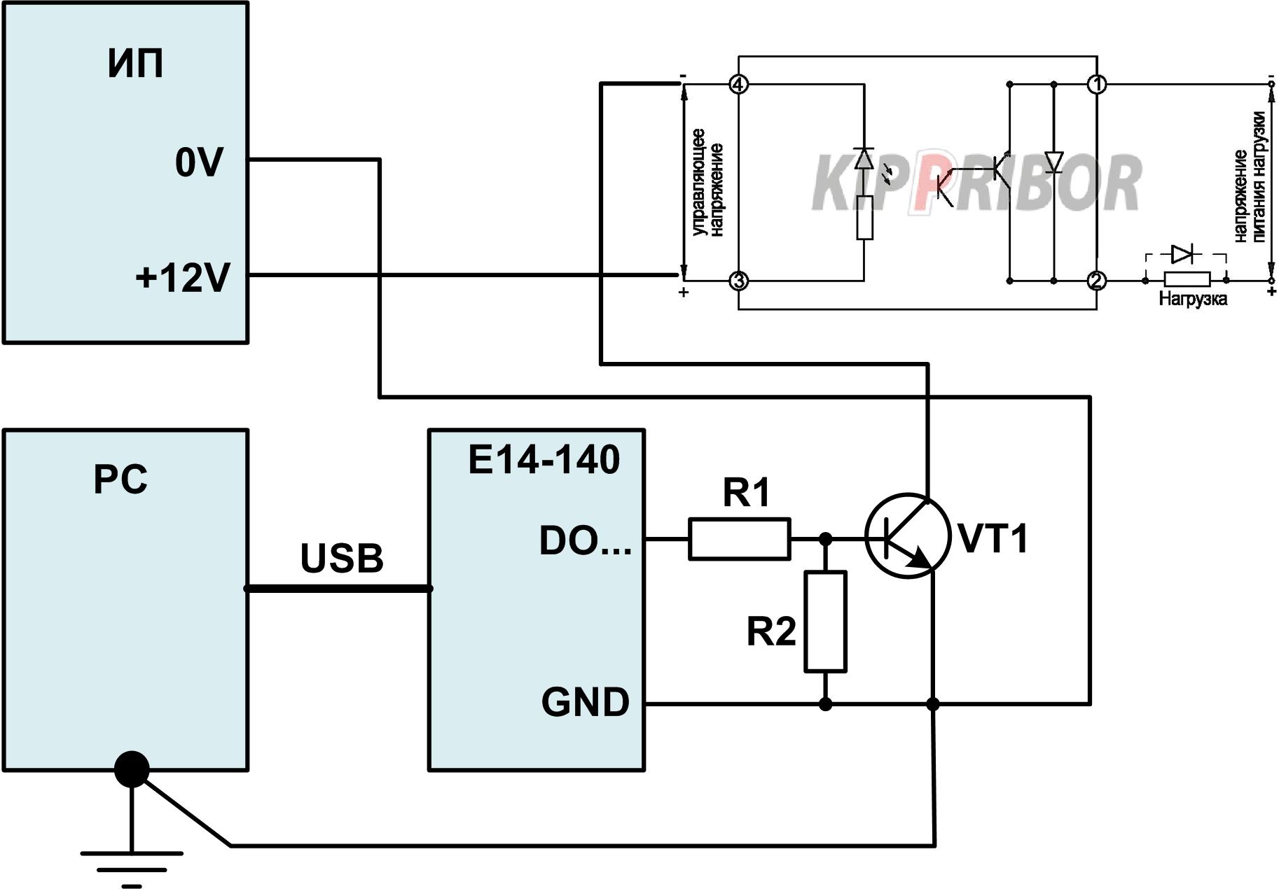 Схема управления реле 12в