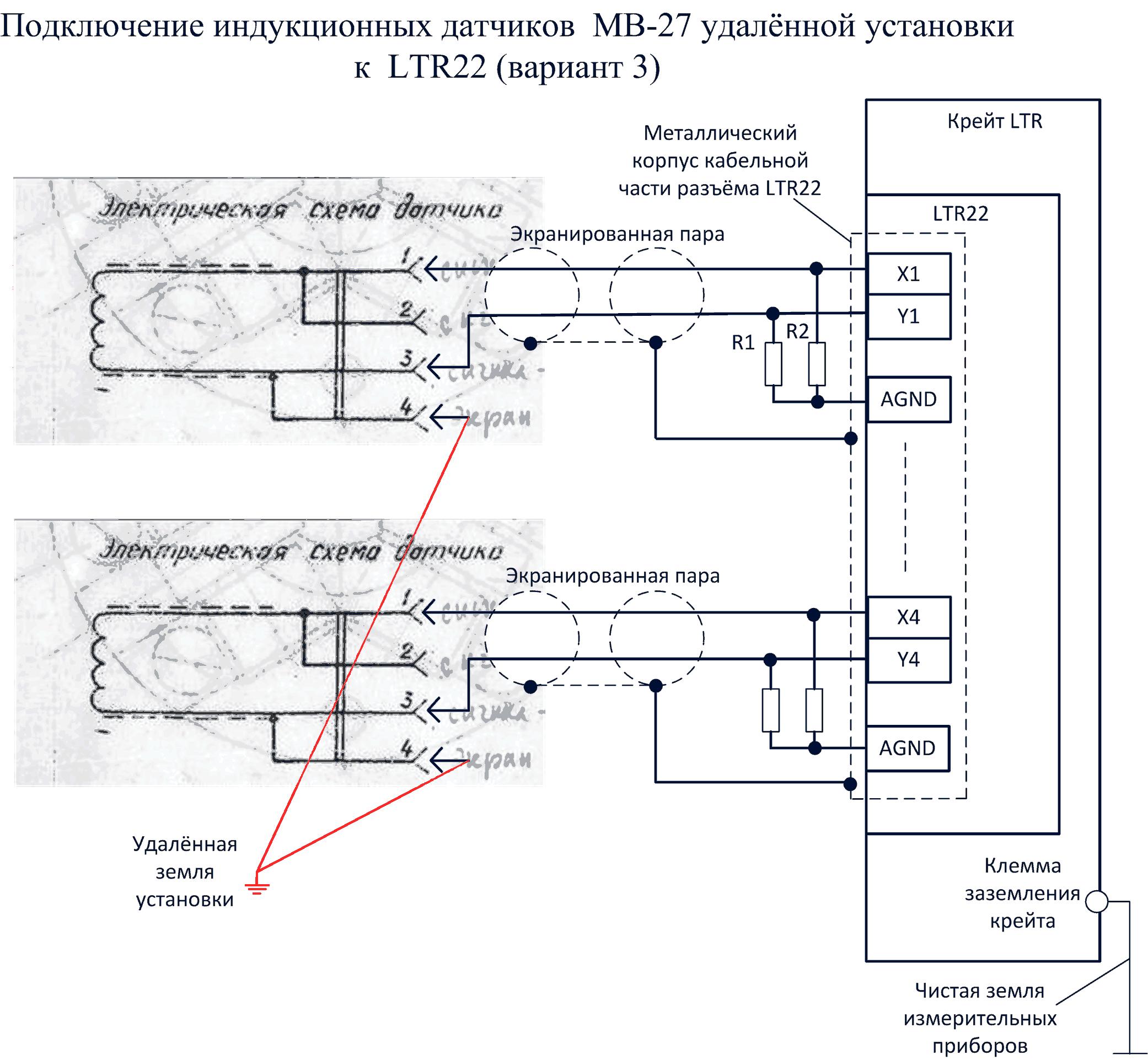 схема подключения индукционного датчика