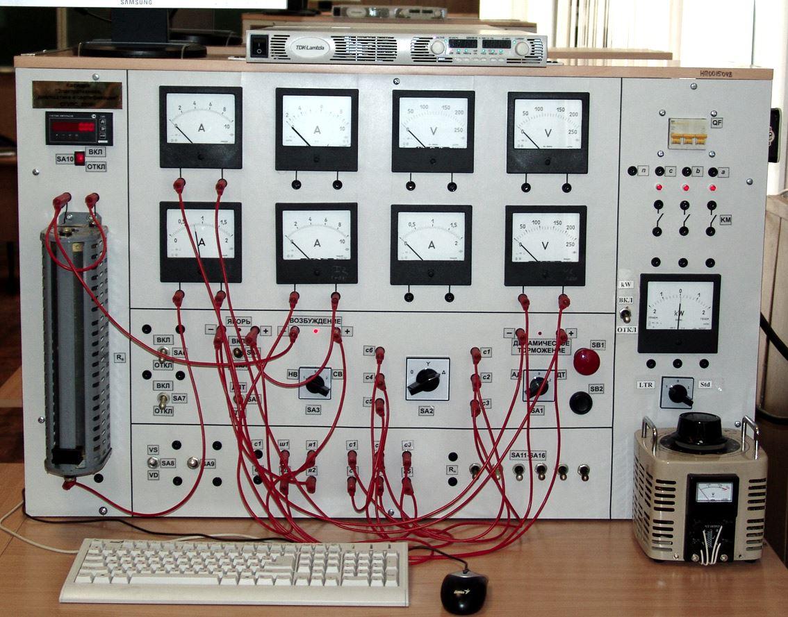 Скачать ммкацман - лабораторные работы по электрическим машинам и электрическому приводу в качестве хороший скан