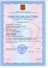 сертифицированная измерительная система LTR с интерфейсами USB & Ethernet