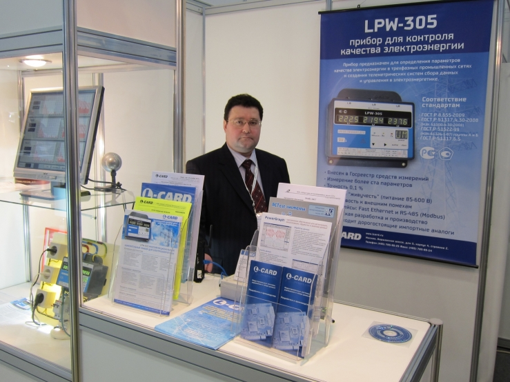 Мы не только продаем серийные изделия, но и успешно ведем новые разработки – прибор для контроля качества электроэнергии LPW-305 появится в продаже в начале 2011 года.