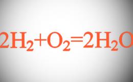 Модуль E20-10 в исследовании сверхзвуковой динамики взрыва гремучей смеси