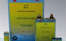 Исследования литий-ионных аккумуляторов космического назначения на пожаровзрывобезопасность
