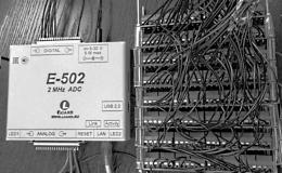 Модуль E-502 – оптимальная основа построения лабораторной системы сбора данных с большим количеством каналов