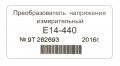 Этикетка L-Card со штрих-кодом