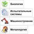 Развитие нашего портфолио в классификации по областям применения и в новых примерах