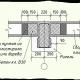 Испытание узла опирания многопустотной плиты перекрытия безопалубочного формования на сборно-монолитный ригель
